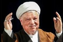 آیین گرامیداشت آیت الله هاشمی رفسنجانی در قزوین برگزار شد