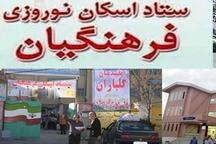 81 مدرسه قزوین برای اسکان مسافران نوروزی آماده می شود