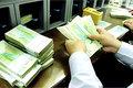 سپردههای مردم در بانکها چقدر شده است؟