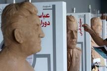 سردیس شهدا در کرمانشاه نصب می شود