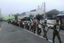 همایش پیاده روی گردان های بسیج آستارا برگزار شد