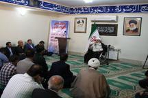 اقدام های تروریستی اخیر هیچ تاثیری در اراده مردم ایران نخواهد گذاشت