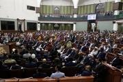 ادامه زد و خورد در مجلس افغانستان+ عکس
