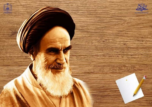Universal message of holy prophet from viewpoint of Imam Khomeini