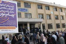 ۲۲۰۰ دانشجو بدون آزمون در دانشگاه پیام نور قزوین جذب شدند
