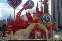 تصاویر آمادهسازی ورزشگاه سنت برای بازی ایران-مراکش