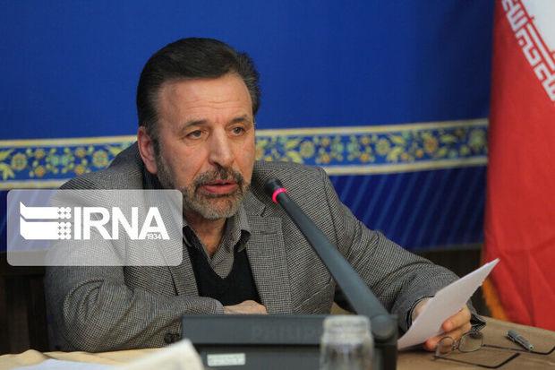 برنامه ایران در برجام، انجام آنچه شان مردم است