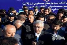 عملیات اجرایی سد تراز لالی مسجدسلیمان در خوزستان آغاز شد