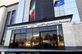 آغاز فعالیت مجدد شرکت هواپیمایی پویا در فرودگاه کرمانشاه
