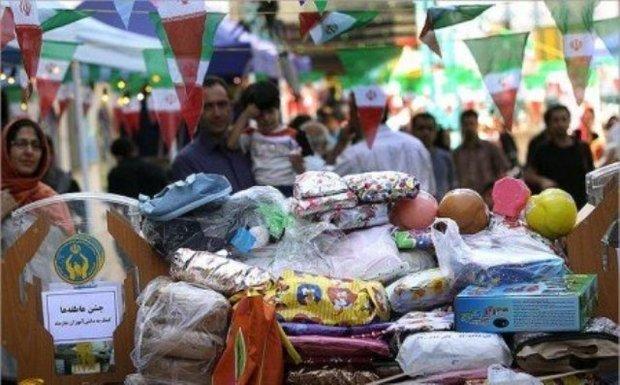 هفت هزار دانش آموز نیازمند کردستانی در انتظار همدلی نیکوکاران و خیرین