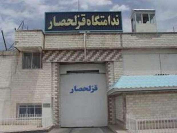 10 مددجوی ندامتگاه قزلحصار کرج آزاد شدند