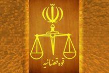 محدودیتهای قانونی قوه قضاییه علیه عناصر موثر و کلیدی شبکه سعودی-صهیونیستی «ایران اینترنشنال»