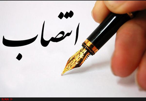 ایزدی رئیس سازمان صنعت، معدن و تجارت فارس شد