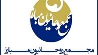 بیانیه مجمع روحانیون مبارز در رابطه با ناآرامی های اخیر: قوای سه گانه صدای ملت را بشنوند
