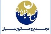 پیام تسلیت مجمع روحانیون مبارز به حجت الاسلام و المسلمین آشتیانی
