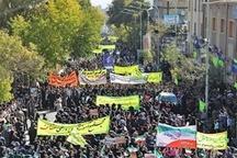 تقدیر شورای هماهنگی تبلیغات اسلامی کردستان از حضور مردم در راهپیمایی ۱۸ دی