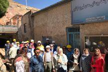 گردشگران اسپانیایی از معدن فیروزه دیدن کردند