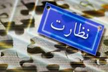 فعالیت 28 اکیپ دامپزشکی زنجان درعید قربان