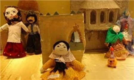 نمایشگاه آثار عروسکی کودکان استثنایی در اراک گشایش یافت