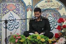 سپاه البرز میزبان مسابقات قرآنی منطقه ای شد