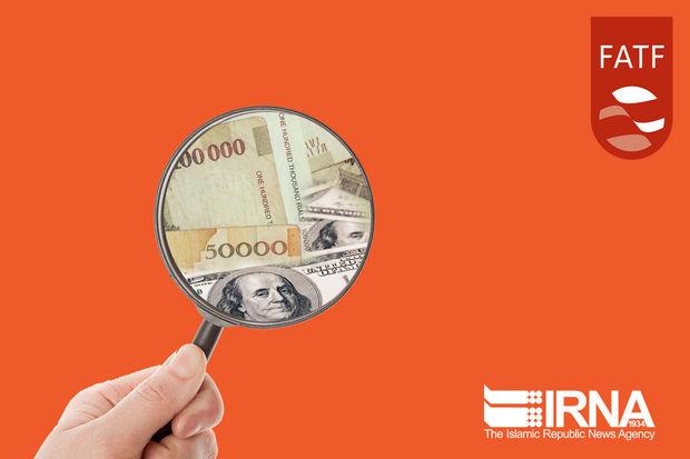 توسعه اقتصادی کشور و مراودات جهانی در گرو پذیرش لوایح FATF