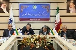 برگزاری نشست شورای گفتوگوی بخش خصوصی و دولت در استان چهارمحالوبختیاری