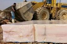 25 معدن گرانیت در آذربایجان غربی دارای مجوز بهره برداری است