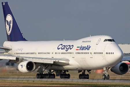 ایران با یک پل هوایی هر روز به قطر مواد خوراکی ارسال می کند