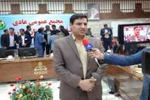 24 طرح نیمه تمام ورزشی در خوزستان به مزایده گذاشته می شود