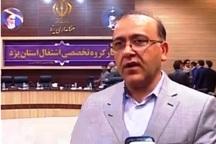 40 طرح اشتغالزا در یزد با 1500 میلیارد ریال تصویب شد