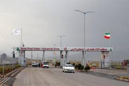 مشوق های جدید سرمایه گذاری در منطقه آزاد ارس