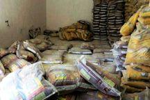 20 تن برنج قاچاق در مرز پرویزخان کشف شد