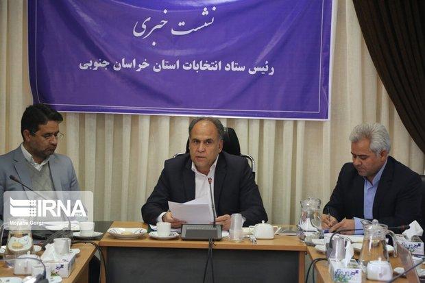 ۱۰ هزار نفر برای برگزاری انتخابات در خراسان جنوبی مشارکت دارند