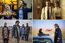 مروری بر فیلم های چهارمین روز فجر در مازندران