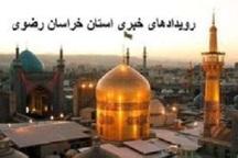 رویدادهای خبری 19 اسفند ماه در مشهد