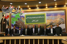 شورای پنجم و طرح های برزمین مانده شهر زنجان