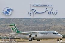 ساخت پاویون جدید فرودگاه خرم آباد   افزایش 57 درصدی مسافران