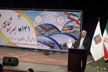 کارگاه های راهسازی در تمام نقاط کردستان فعال است