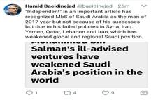 چرا بن سلمان مرد سال خاورمیانه شد؟!