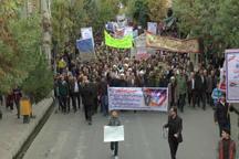 فرمانده سپاه عجب شیر: راهپیمایی 13آبان نشان دهنده روحیه استکبارستیزی ملت ایران است