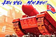 آمریکا در تیررس موشکهای کره شمالی+ تصاویر