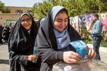 سیل مهربانی همشاگردی های مازندران روانه مناطق سیلزده شد