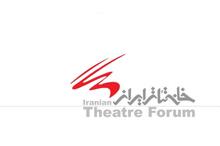 راه اندازی خانه تئاتر در 9 شهر آذربایجان غربی
