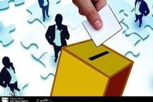 مجمع انتخابات هیات فوتبال استان بوشهر لغو شد