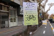 وسایل نقلیه متعرض به مسیر دوچرخه سواری شیراز جریمه می شوند