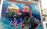 پیکر شهید مدافع حرم حمیدرضا ضیایی درتهران تشییع شد