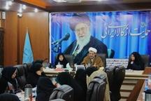 خوزستان به سند راهبردی در حوزه خانواده نیاز دارد