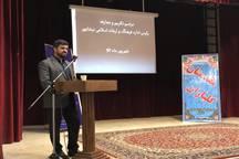 طرح گذر فرهنگی در نیشابور تصویب شد