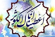 میلاد حضرت زهرا (س) روز تکریم و تعظیم زنان جامعه است