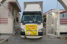 سومین محموله کمک های مردم قشم به زلزله زدگان کرمانشاه ارسال شد